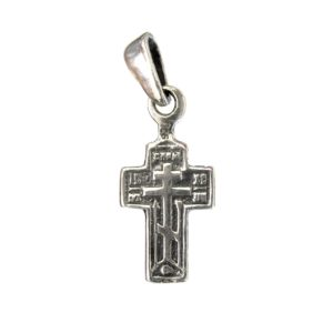 0ld believer little cross orthodox