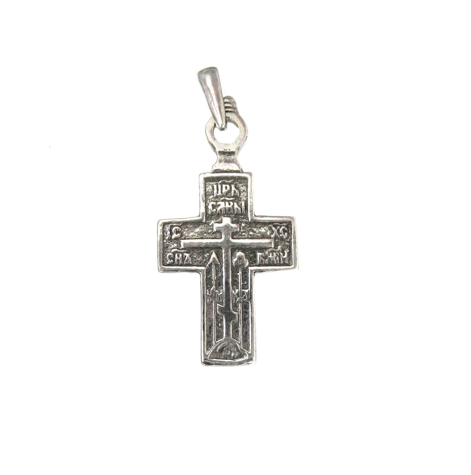 stamped 925 Vintage sterling silver pendant 925 cross handmade pendant with Cz