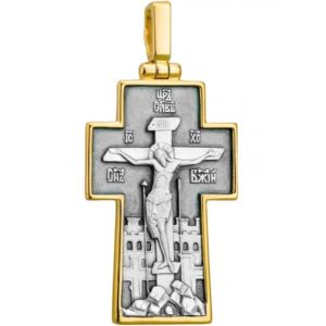 crucifix cross arhangel michael gold plated