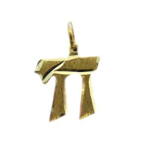 Judaica Pendant symbol luck j2116bz