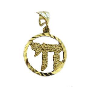 Judaica Pendant symbol luck j2116dz