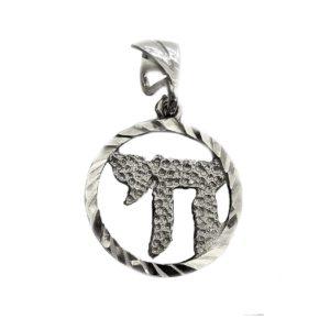Judaica Pendant symbol luck j2116ds