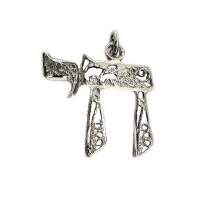 Judaica Pendant symbol luck j2115bs