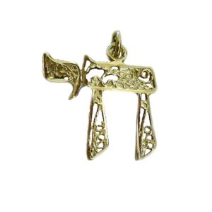 Judaica Pendant symbol luck j2115bz
