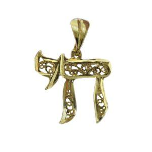 Judaica Pendant symbol luck j2115cz