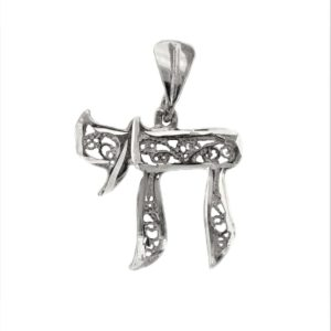 Judaica Pendant symbol luck j2115cs