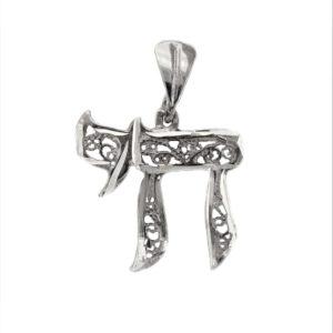 Judaica Pendant symbol luck j2115cs