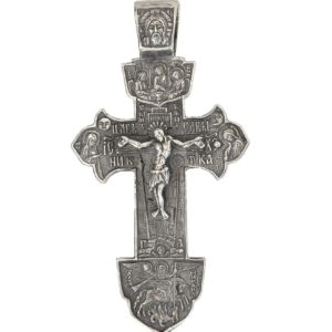 King Of Glory medal cross Crucifix prayer