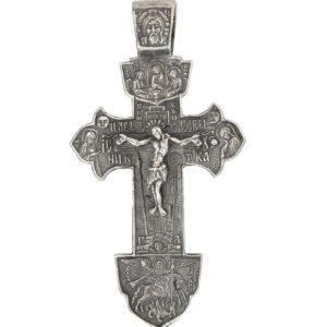 King Of Glory medal cross Crucifix prayer