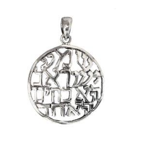 Judaica Pendant symbol luck j2110