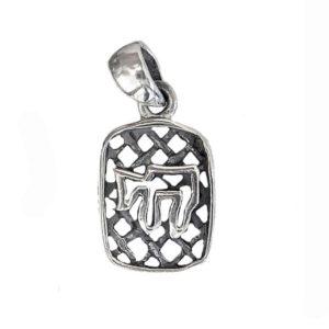 Judaica Pendant symbol luck j2101b