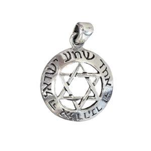 Jewish Star Magen David in a round pendant 'Shma Israel'
