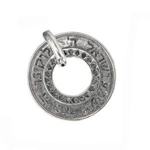 Judaica Pendant symbol luck j2104