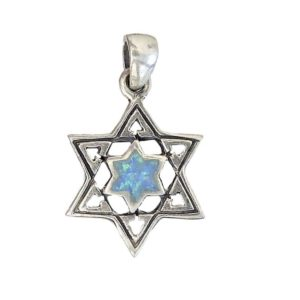 Magen David Pendant M4 Judaica star