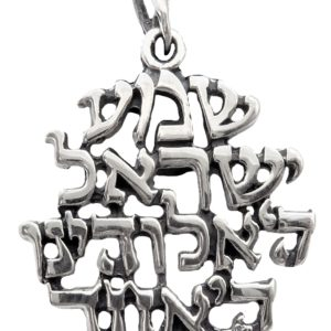 Judaica Pendant symbol luck with prayer