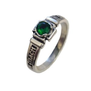 Band Ring Orthodox emerald
