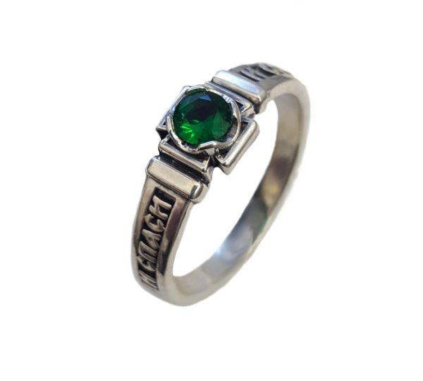 Band Ring Orthodox emerald