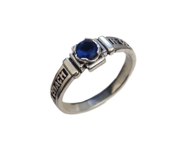 Band Ring Orthodox Sapphire
