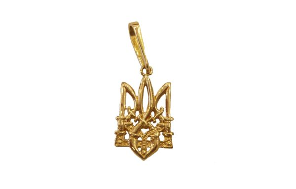 Ukrainian Gold Pendant Trident