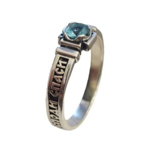 Band Ring Orthodox Aquamarine