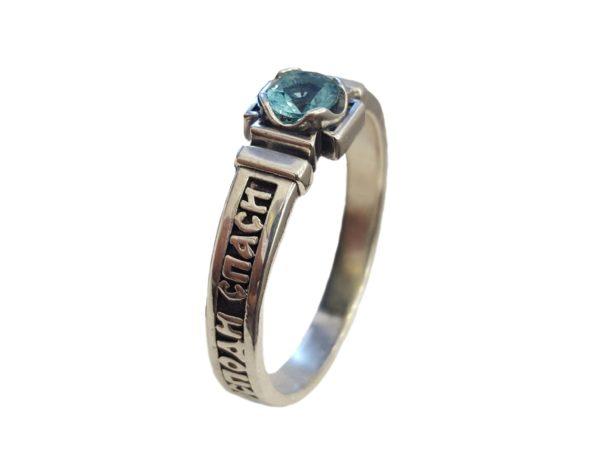 Band Ring Orthodox Aquamarine