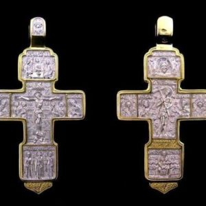 Holly Trinity Cross gold plating