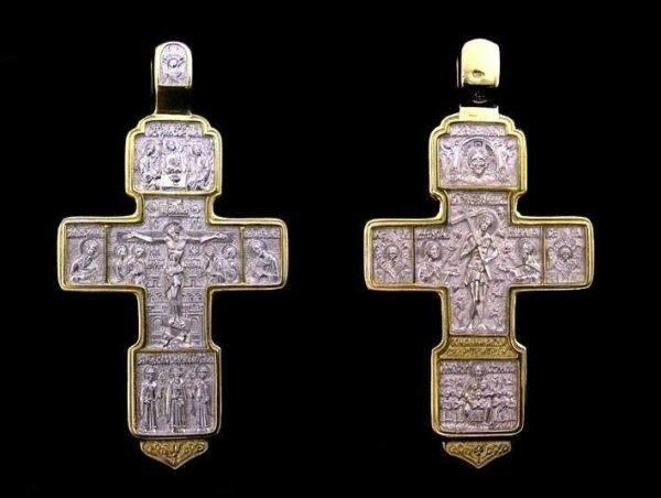 Holly Trinity Cross gold plating